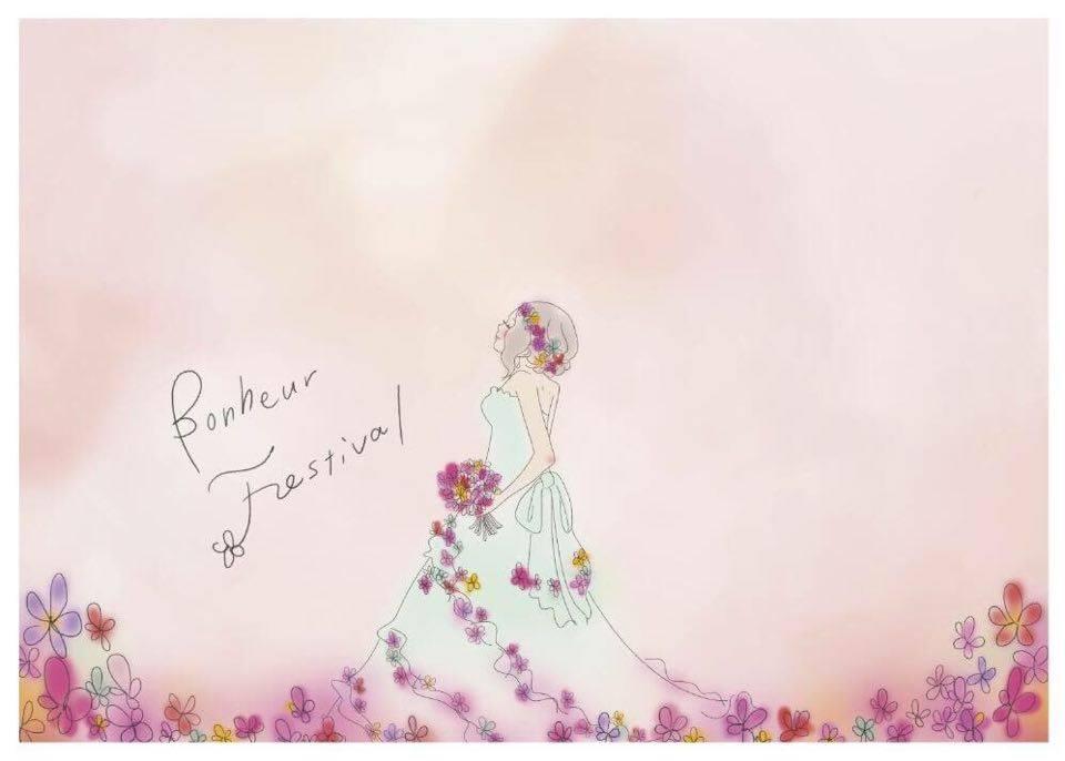 [イベント出展報告]ボヌールフェスタ~幸せな女性をふやすための祭典~に出展しました