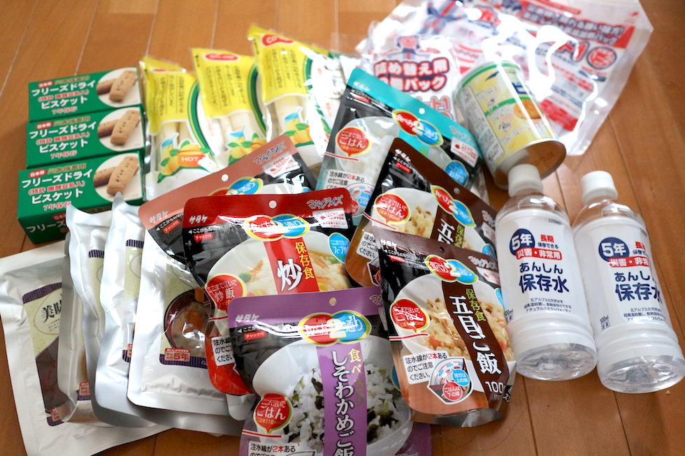 [イベント参加報告]がんばるママ応援イベント&フードバンク横浜による食品支援に参加しました